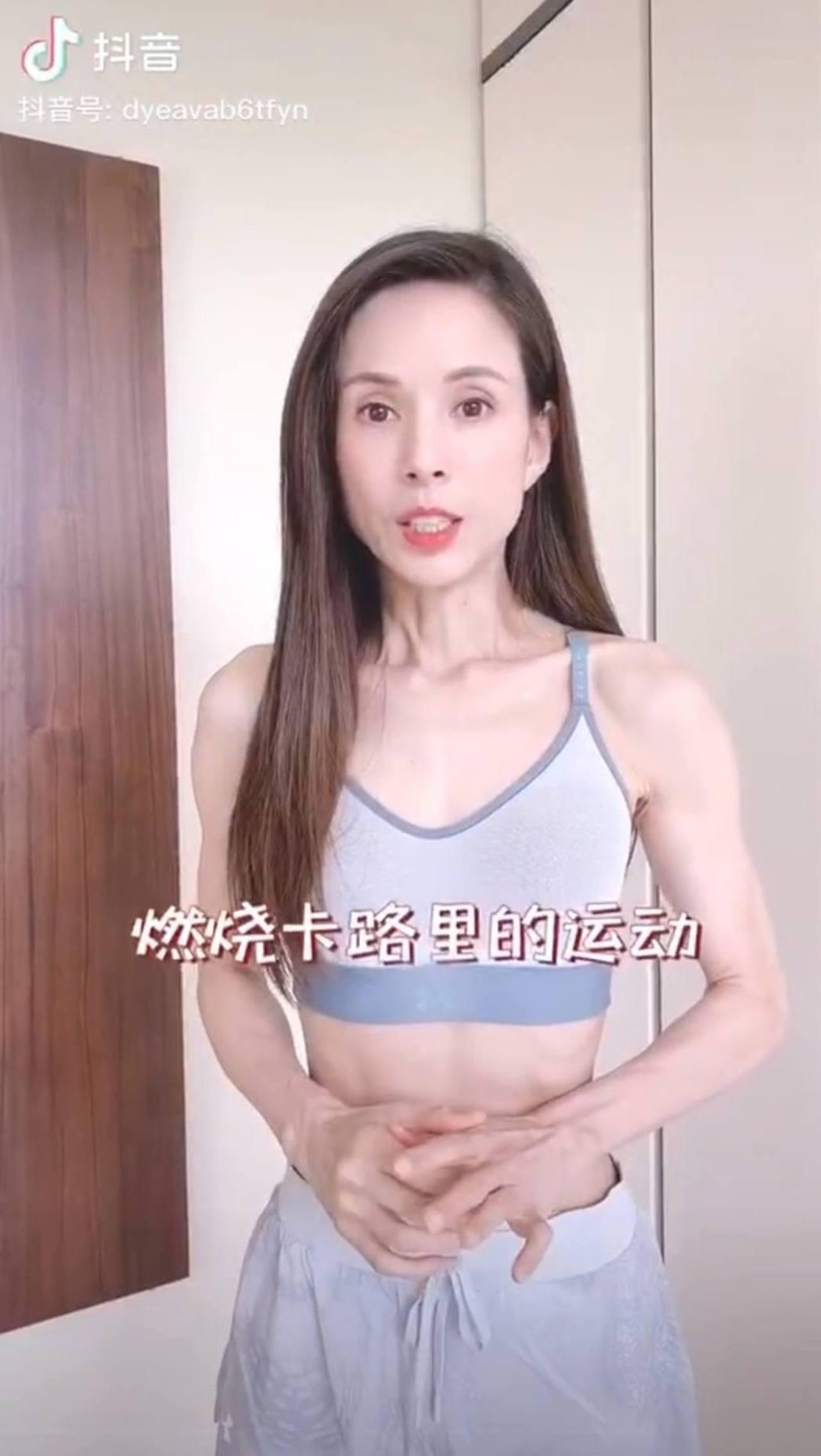 李若彤傳授健身秘訣。圖/摘自抖音