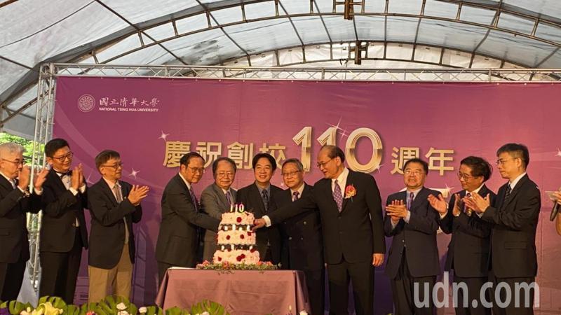 清大今慶祝創校110周年暨在台建校65周年校慶,副總統賴清德受邀出席,祝賀清大生日快樂。記者王駿杰/攝影