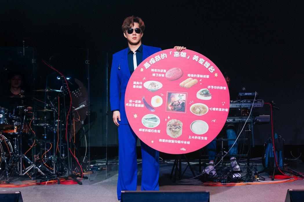 蕭煌奇在演唱會開出「阿奇美食地圖」。圖/環球音樂提供