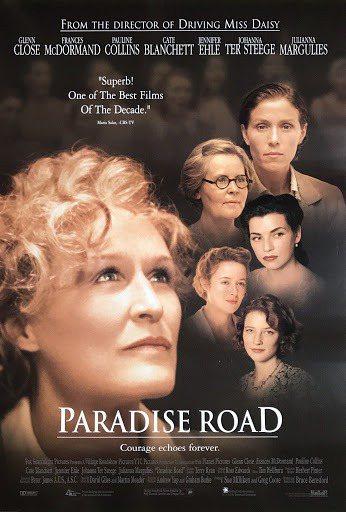 葛倫克蘿絲(左)領銜主演「火線浮生錄」時,法蘭西絲麥朵曼(右最上)與凱特布蘭琪(...