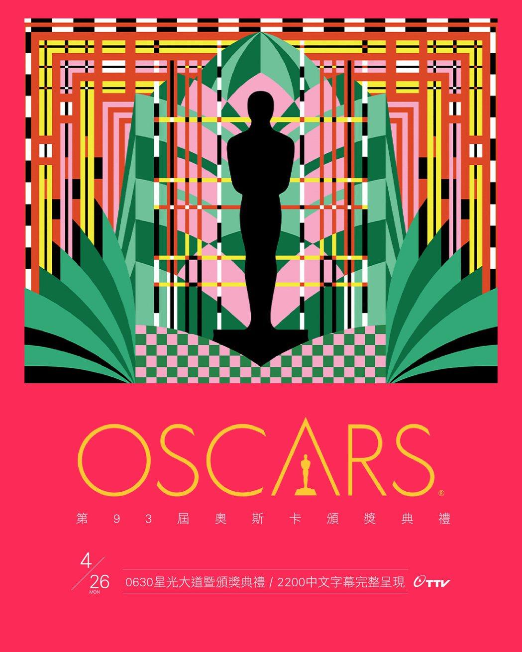 第93屆奧斯卡頒獎典禮因洛杉磯已在日光節約時間,台灣轉播比往年提前。圖/台視提供
