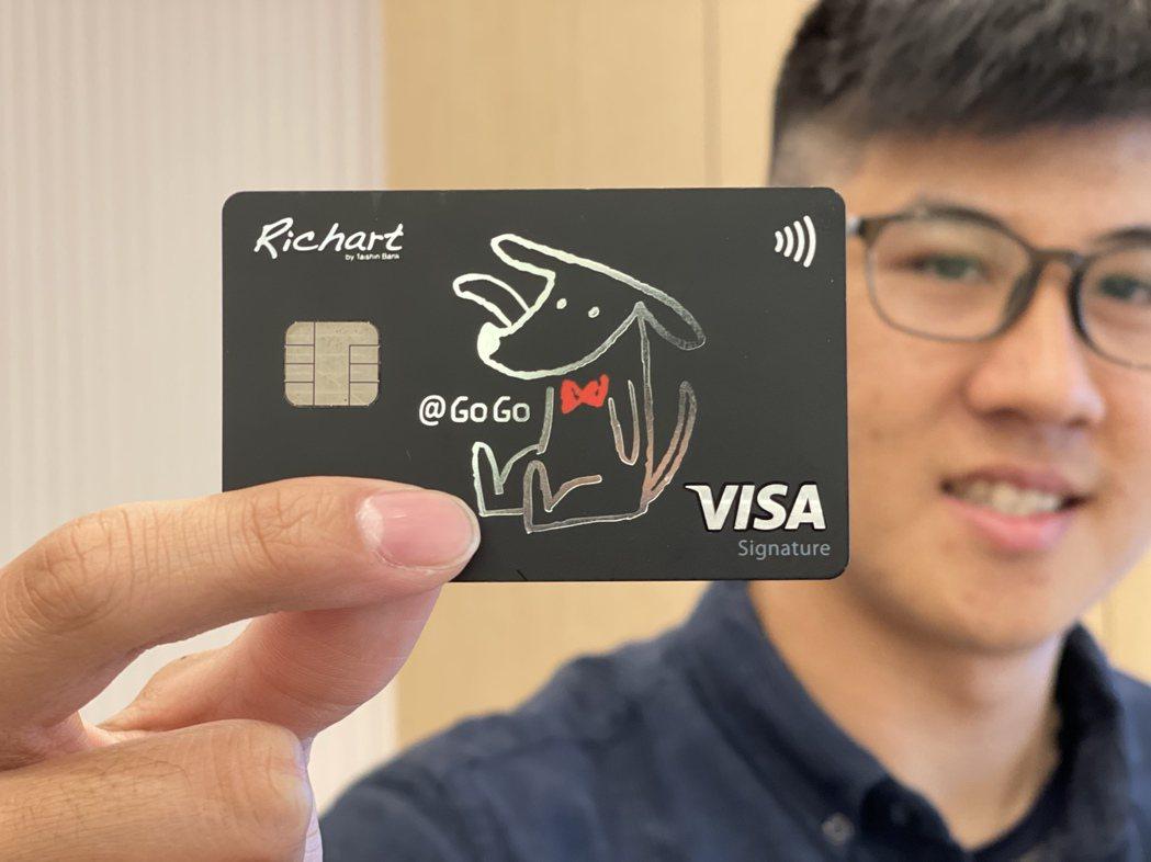本(4)月底前申辦台新銀行的@GOGO信用卡,獨享刷卡繳綜所稅、房屋稅最高5%回...
