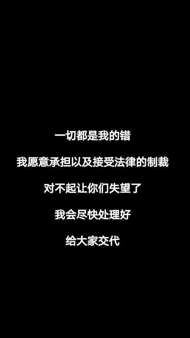 楊寶貝發文向大家道歉,並透露近況。 圖/擷自IG