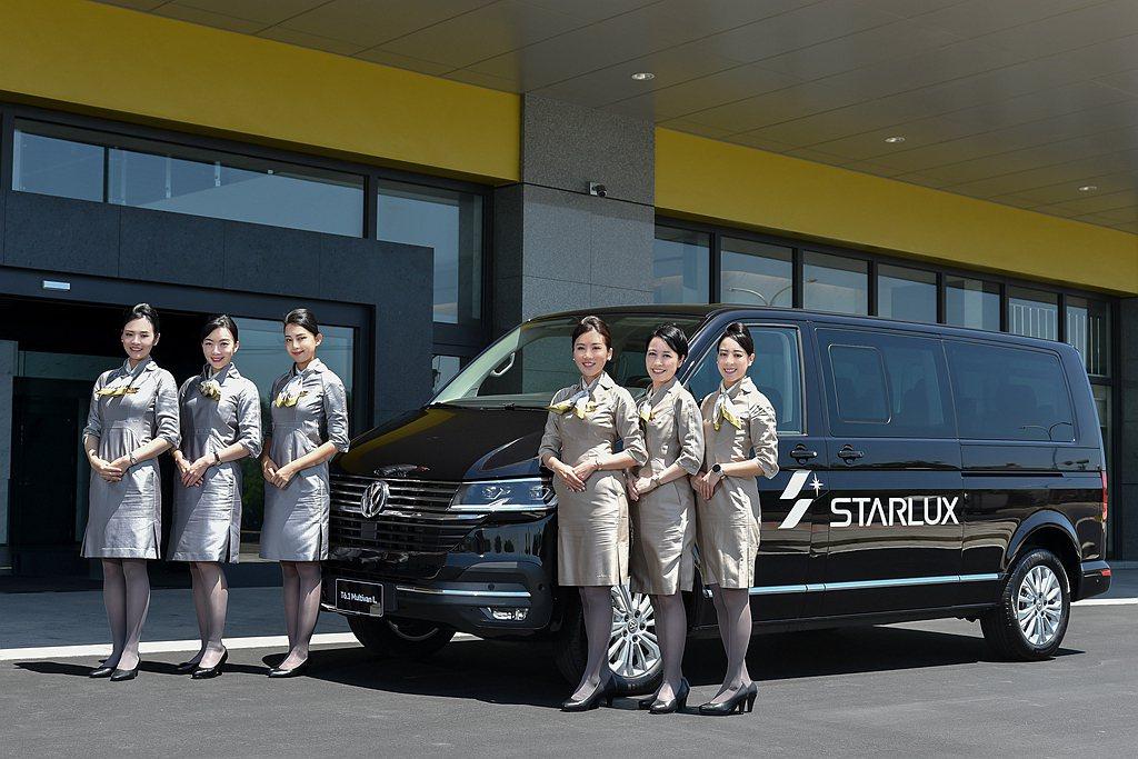 台灣福斯商旅推出T6.1 Multivan長軸版並獲得星宇航空高度肯定,成為星宇...