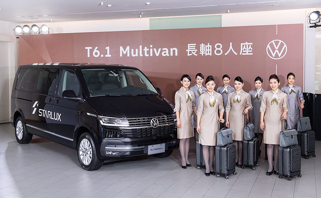 福斯商旅T6.1 Multivan長軸版在台建議售價為243.8萬起。 圖/台灣...