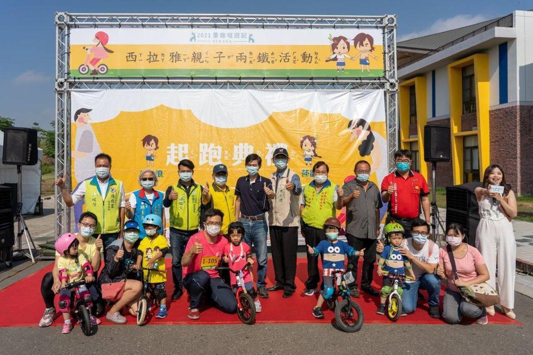 西拉雅管理處24日舉辦「童趣嘻遊記」親子兩鐵活動。  西拉雅管理處/提供