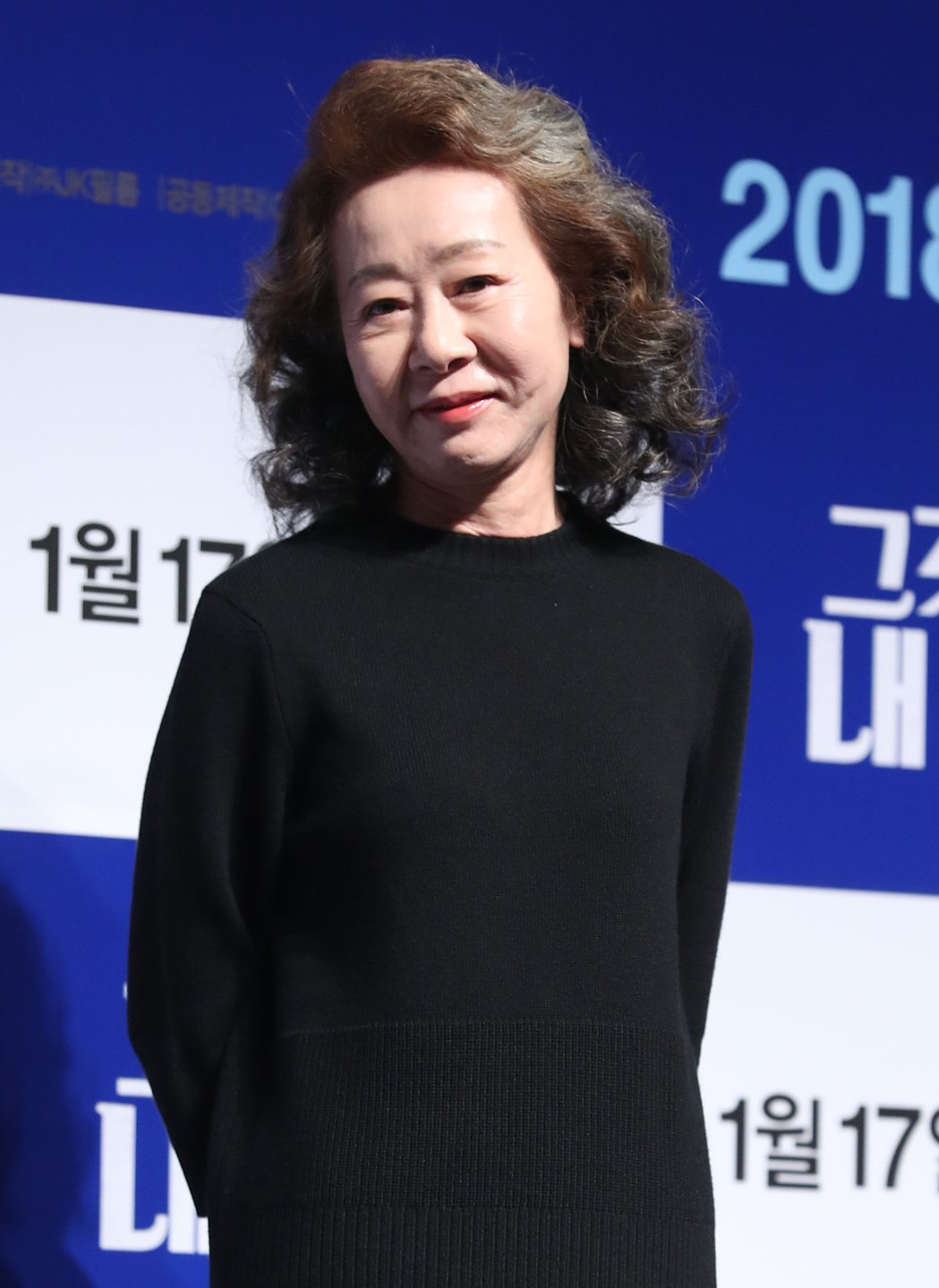 尹汝貞在奧斯卡前,已經靠此片囊括33座獎。她是首位入圍奧斯卡的韓國本土演員。歐新