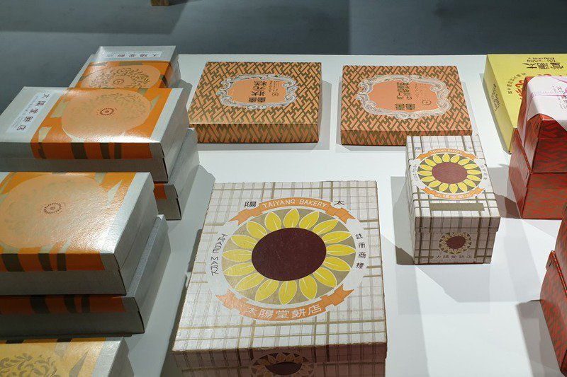 顏水龍以「太陽花(向日葵)」為主題設計商店主要視覺意象,卻遭檢舉影射毛澤東,店家自行銷毀。記者陳宛茜/攝影