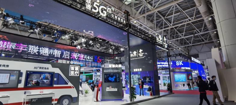 第四屆「數字中國建設峰會」25日福州開幕。(香港文匯網)