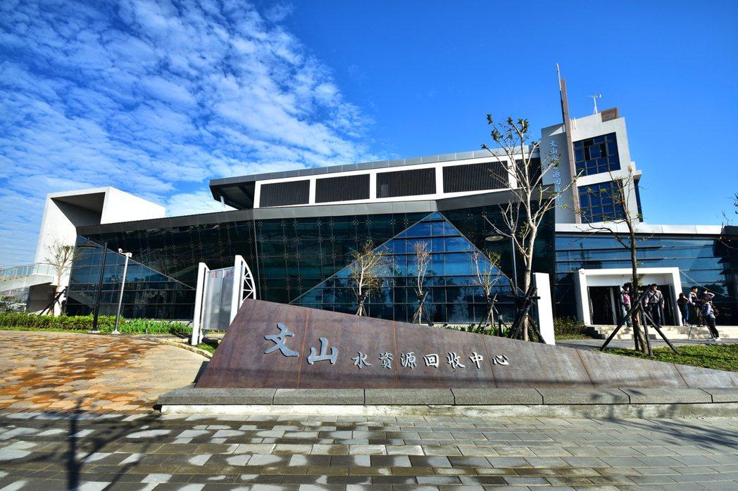 台中文山水資源回收中心。圖/內政部提供