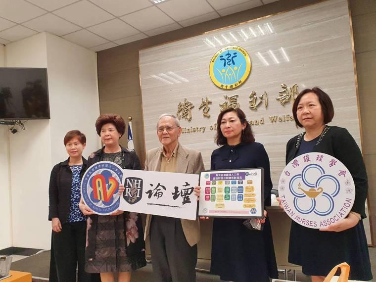 護理師護士公會全聯會、台灣護理學會和國衛院一起合作,針對解決護理人力荒,提出四大...