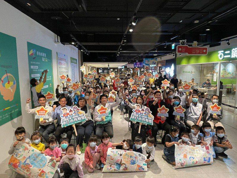 4月30日是「國際不打小孩日」,人本教育基金會廣邀各界成為430基地,昌禾基金會率先響應,籌組「新竹不打小孩聯盟」。圖/昌禾基金會提供\