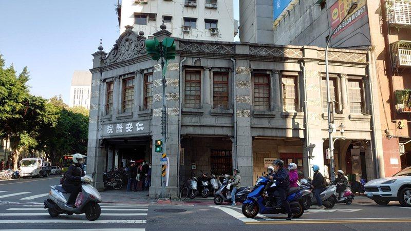 仁安醫院興建於1927年,是日治時期大稻埕著名醫院。圖/北市文化局提供