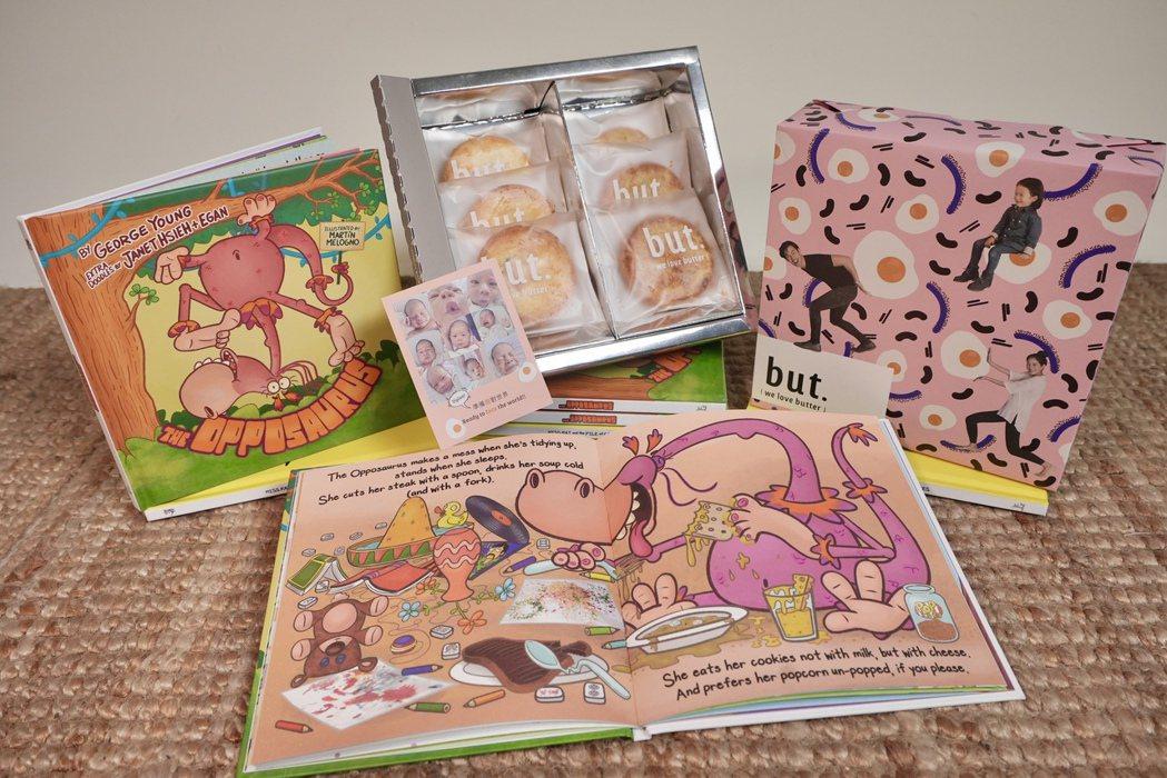 二寶的彌月禮盒和夫妻倆親自創作的童書。圖/經紀人提供
