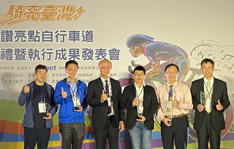 教育部次長林騰蛟(左三)頒發15條最讚亮點自行車道。記者曾思儒/攝影