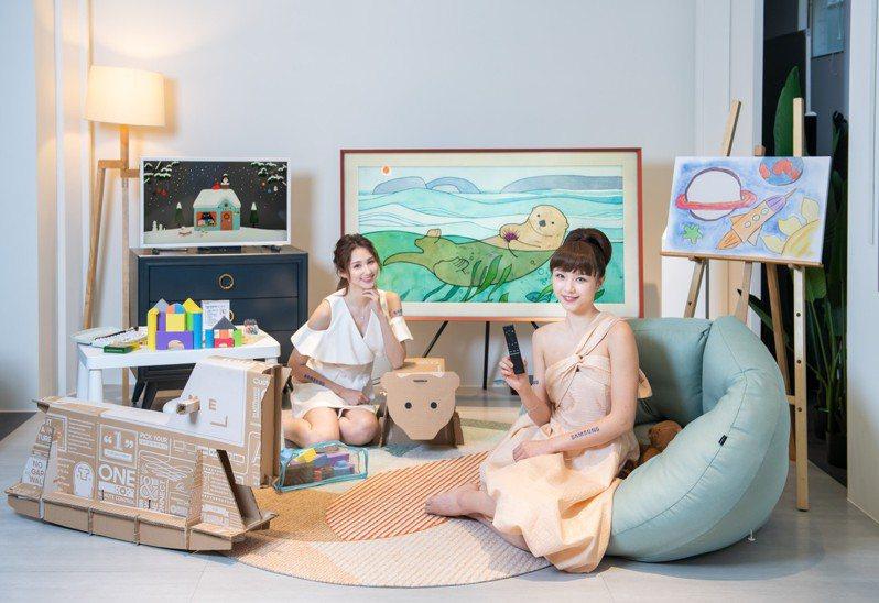 The Frame美學電視提供更多元的尺寸選擇,全系列環保包裝紙箱可透過巧手改造成家飾品,響應環境永續。圖/台灣三星電子提供