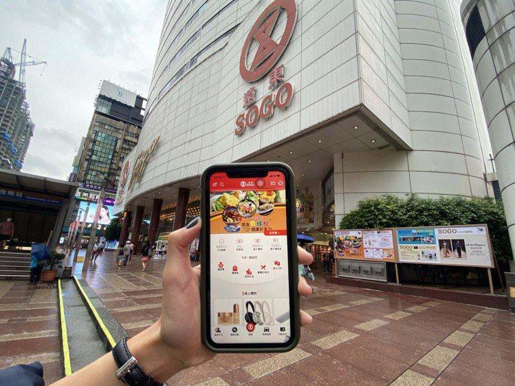 只要是SOGO APP會員,就可收到SOGO台北店800元母親節折價券。圖/SO...