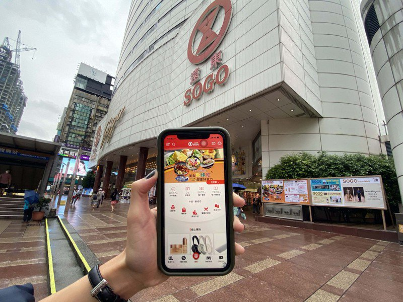 只要是SOGO APP會員,就可收到SOGO台北店800元母親節折價券。圖/SOGO提供