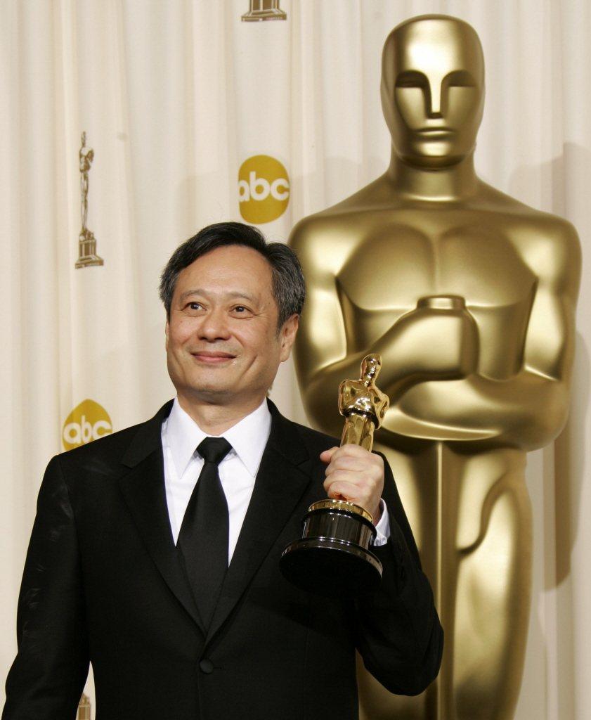 李安曾是奧斯卡頒獎典禮上的「華人之光」。圖/路透資料照片
