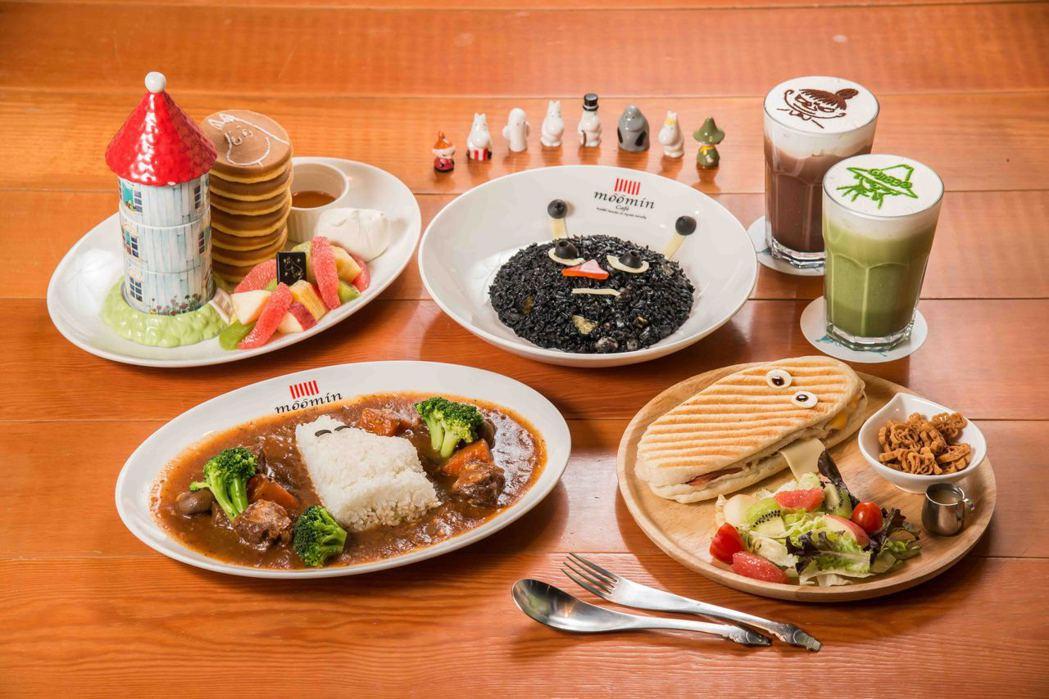 嚕嚕米主題餐廳提供有一系列特色餐點。圖/嚕嚕米主題餐廳提供