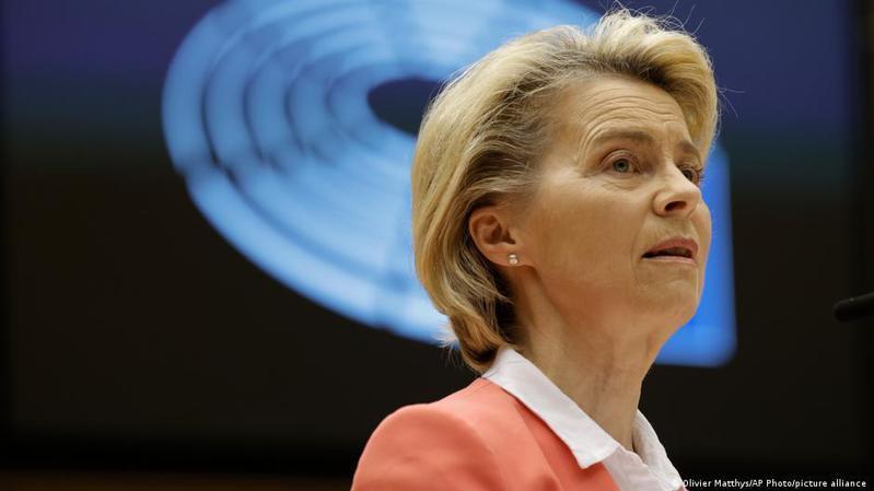 歐盟委員會主席馮德萊恩(Ursula von der Leyen)首次公開發聲回應「沙發門」事件。圖/德國之聲中文網