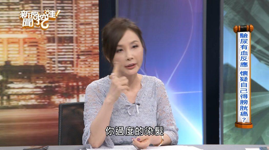 許聖梅自曝去做檢查被懷疑是膀胱癌。 圖/擷自Youtube