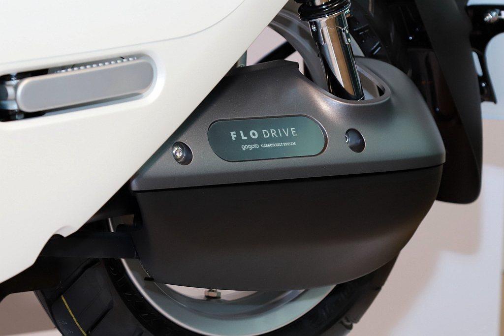FLO DRIVETM皮帶傳動系統更首次搭載到Gogoro 2 Premium、...