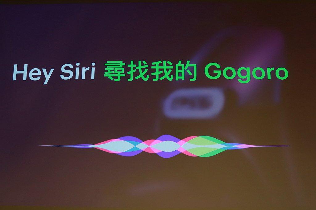 Gogoro將iQ System提升至6.5版,透過iPhone的Siri進行語...