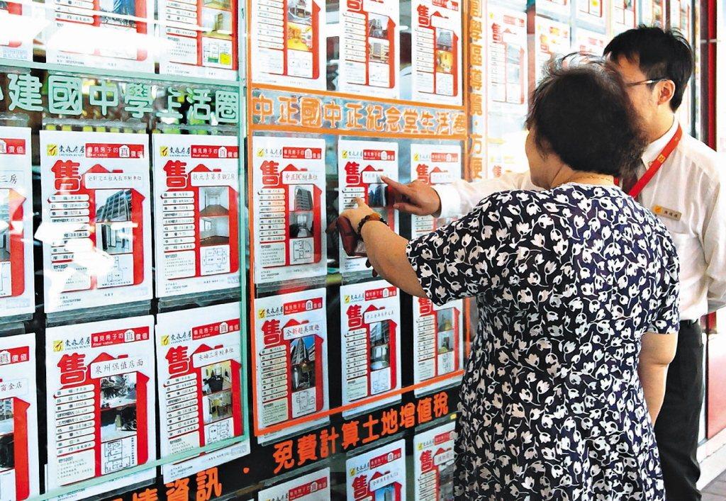 現代人好不容易買了房,也要承受沉重的房貸壓力,有網友發文表示,如果房貸要還40年...