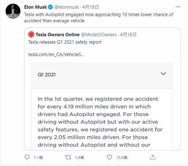 摘自Twitter:Elon Musk