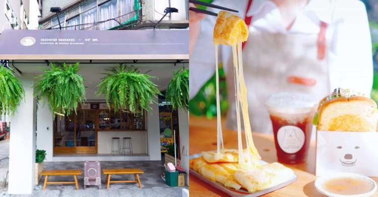 圖/儂儂提供 source:好貳Coffee Home Cuisine@...
