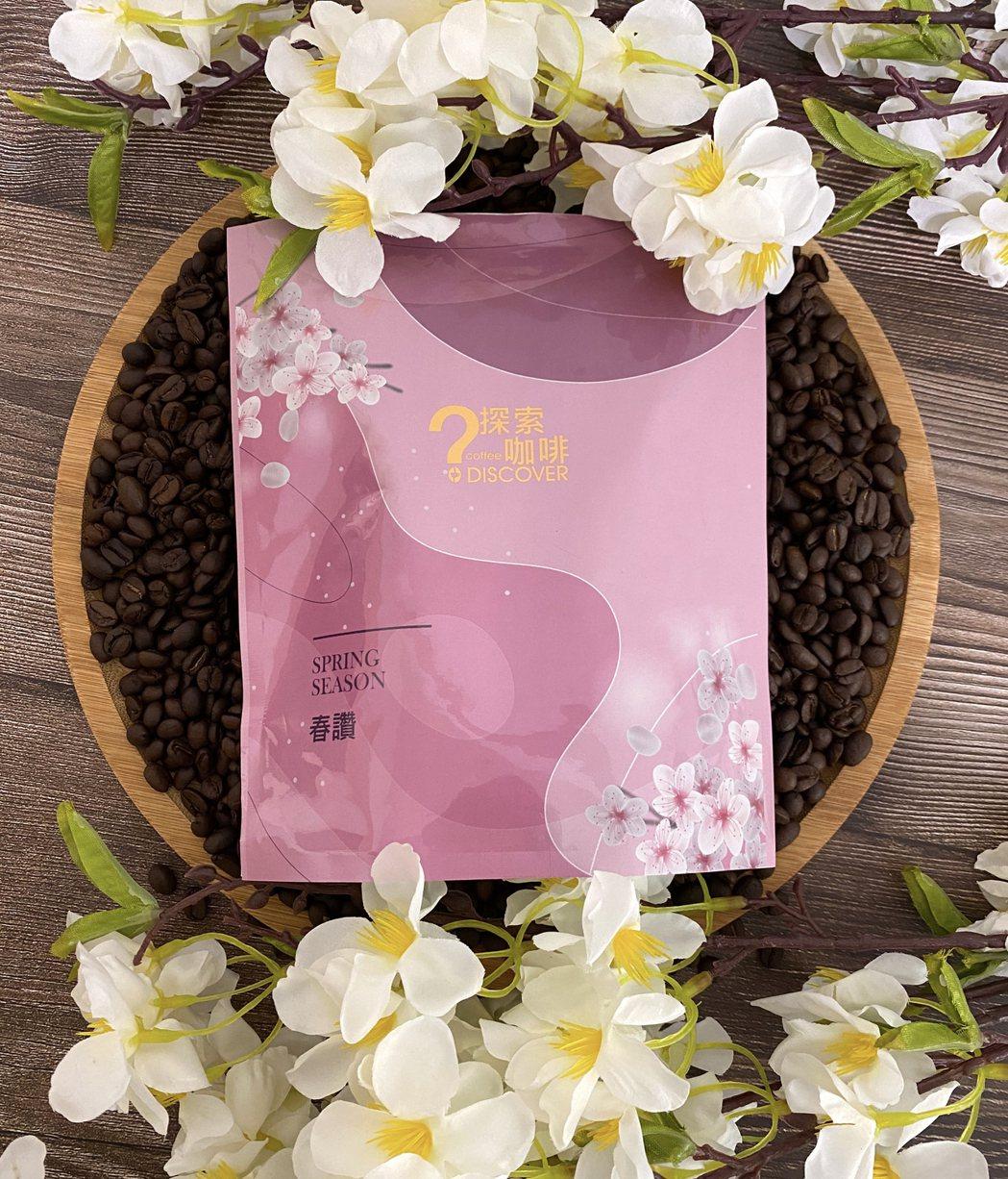 「DISCOVER COFFEE春讚-季節限定咖啡豆」日前在東森電視購物第46頻...
