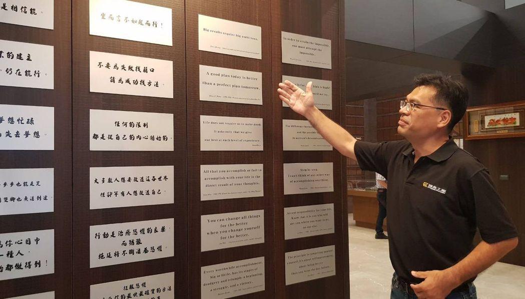 健身工廠新總部大樓設有許多勵志標語,讓員工們相互激勵。李福忠/攝影 李福忠/攝影