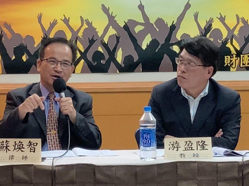 蘇煥智擔憂台灣社會監督力弱化。圖/台灣醒報提供