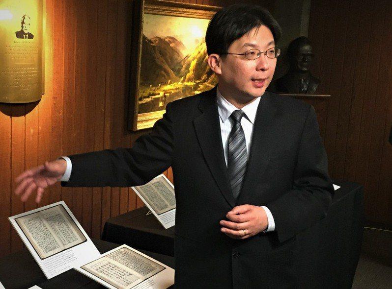 胡佛檔案館東亞館藏部主任林孝庭在蔣經國日記發表會上。圖/林孝庭提供