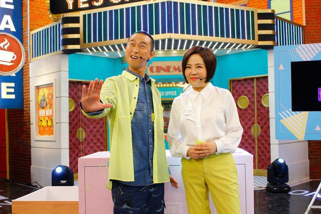 浩子和于美人的「請問你是哪裡人」寫了分手信,跟電視台告別。圖/衛視提供
