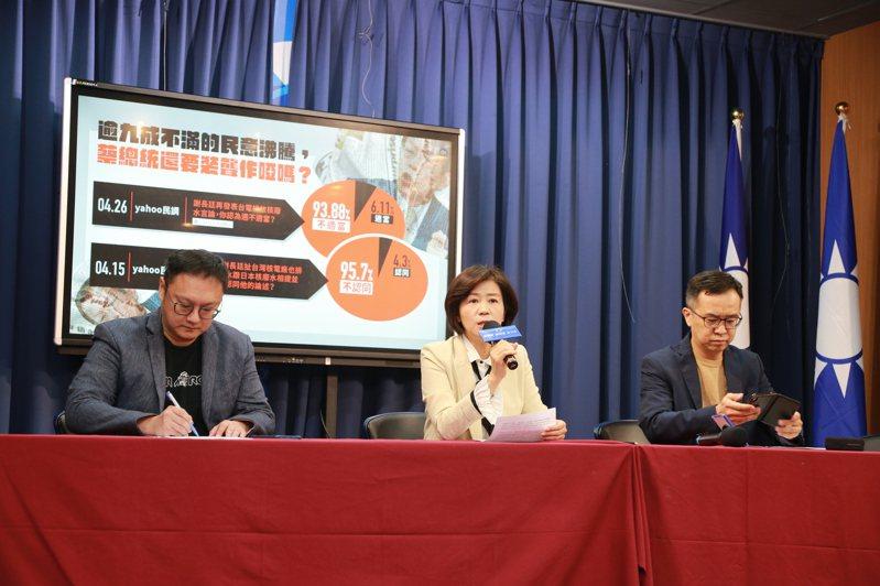 國民黨上午舉行「逾九成民意認為謝長廷言論不適當,蔡總統還要坐視不管嗎?」記者會。記者劉宛琳/攝影
