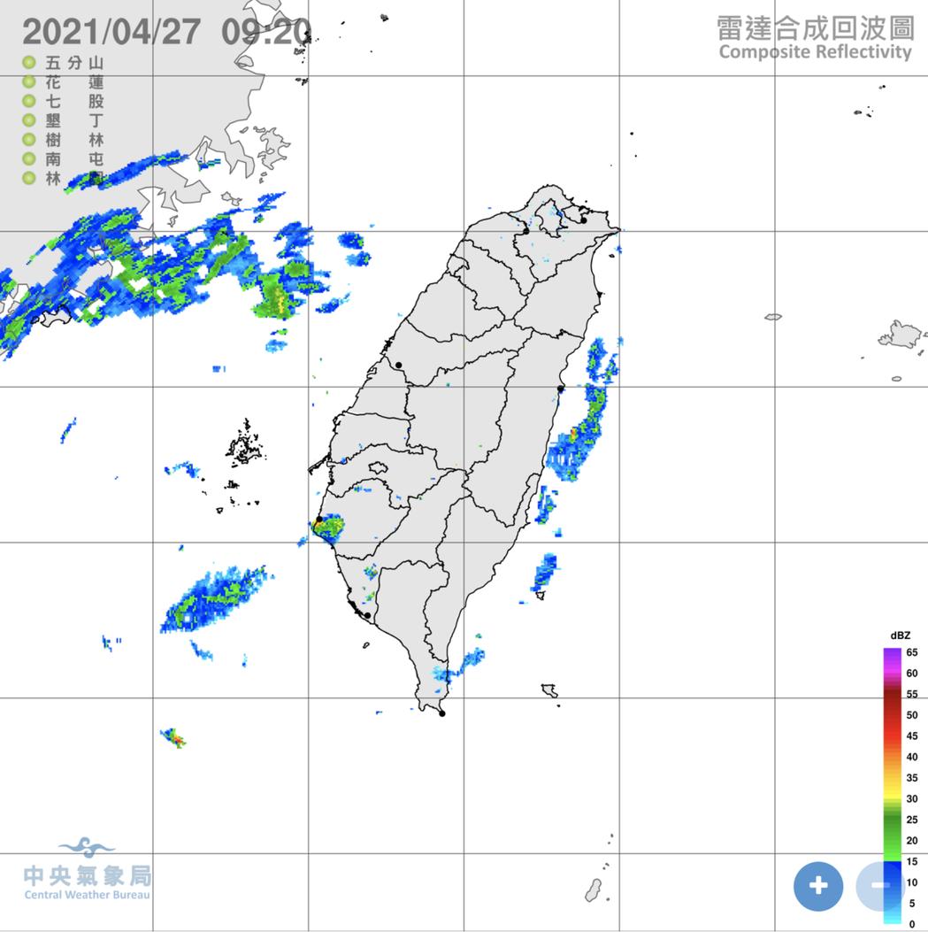 中央氣象局表示,今天偏南風,各地都是多雲到晴的天氣,僅花東、南部有零星短暫雨。圖...