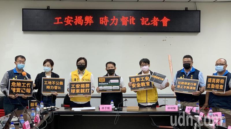 時代力量高雄市黨部宣布成立工地揭弊小組。記者蔡孟妤/攝影