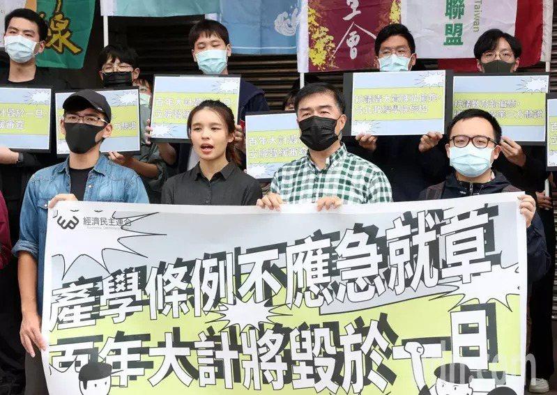 經濟民主連合、台灣學生聯合會上午舉行記者會,呼籲立法院暫緩審查產學合作與人才培育創新條例。記者曾吉松/攝影