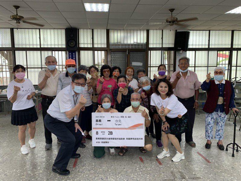 獨居和身障者在台灣高鐵的幫助下一圓夢想。圖/台灣高鐵提供