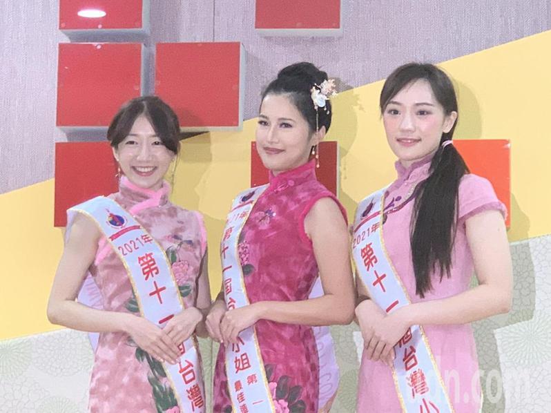 2021台灣小姐參賽佳麗高千棃、王韻雅與何妮臻(右至左)。記者徐如宜/攝影