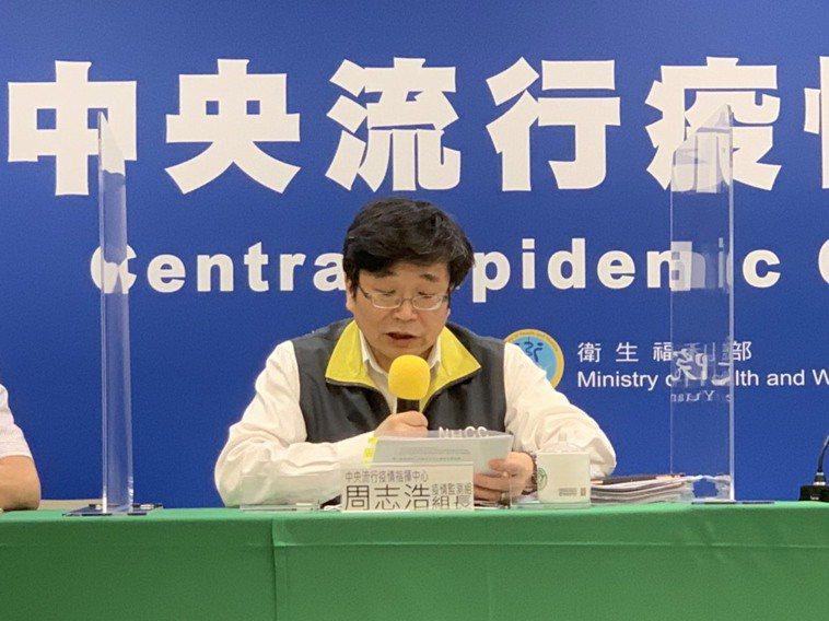 疾管署長周志浩。聯合報系資料照片/記者陳雨鑫攝影