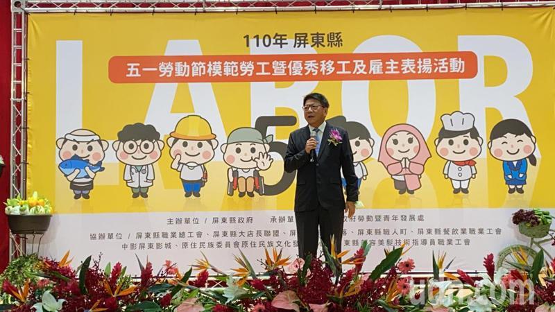 屏東縣長潘孟安說,勞工是推動經濟發展與社會進步的重要動力,更允諾會積極協助各事業單位持續改善工作環境。記者陳弘逸/攝影