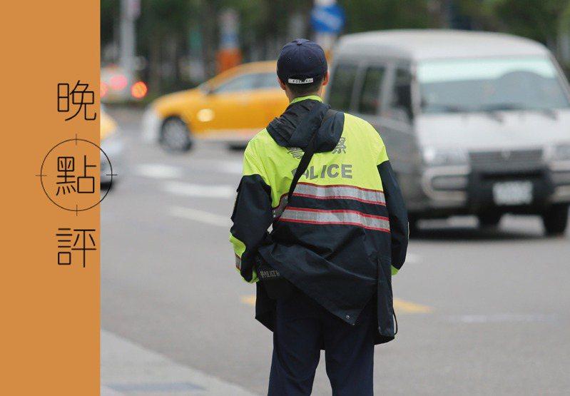 台灣警界執法長期靠「情理法」而非「法理情」,陷入父子騎驢的困境。圖/聯合報系資料照片