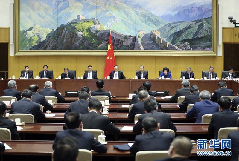 4月26日,大陸國務院召開第四次廉政工作會議,大陸國務院總理李克強發表談話。新華社