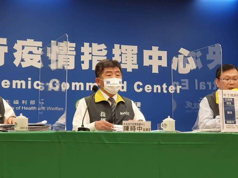 中央流行疫情指揮中心指揮官陳時中。記者陳雨鑫/攝影