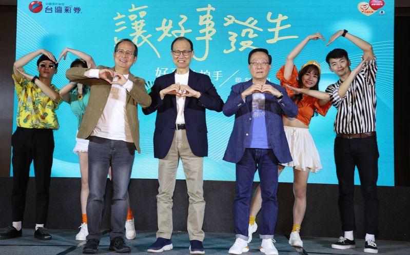 台彩總經理謝志宏(左至右)、台彩董事長薛香川和台彩董事黃志宜今天一同出席台彩公益形象廣告上線記者會。記者杜建重/攝影