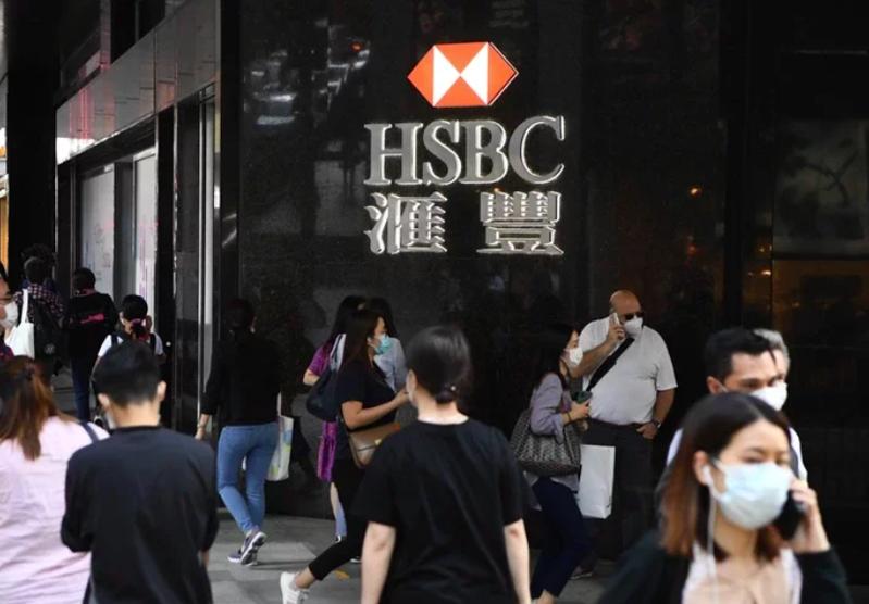 滙豐控股首季獲利激增至38.8億美元,年增117%,優於預期。圖/中通社