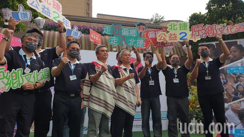 台北捷運公益列車邁入第2年,除邀請偏鄉師生北上旅遊,還將舉辦為期7天的原民文化週。記者胡瑞玲/攝影
